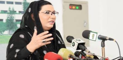 وفاقی حکومت کا سندھ میں گورنر راج کے نفاذ کا کوئی ارادہ نہیں:معاون خصوصی ڈاکٹر فردوس عاشق اعوان