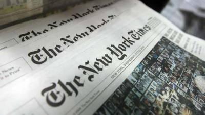 بی جے پی حکومت اپنے خطرناک تعصب کی وجہ سے بدترین تشدد کو ہوا دے رہی ہے:نیویارک ٹائمز