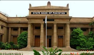 جولائی 2019میں حکومت نے 1237ارب روپے قرض لیا:اسٹیٹ بینک