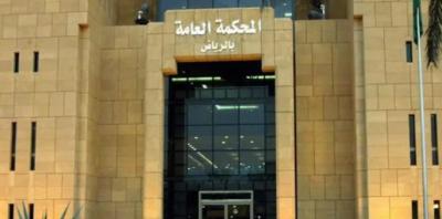 سعودی عدالت کا کمپنی کی گاڑیاں نیلام کر کے تنخواہیں ادا کرنے کا حکم