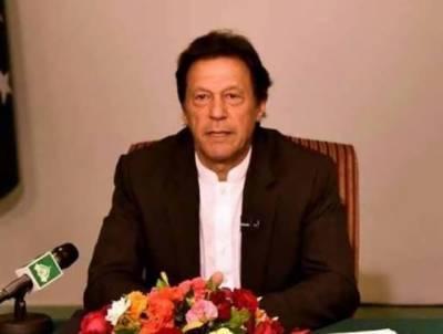 وزیراعظم عمران خان نے دورہ امریکا سے قبل وفاقی کابینہ کا اجلاس طلب کرلیا
