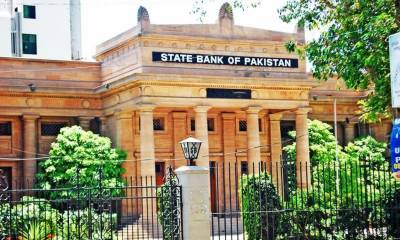 اسٹیٹ بینک آئندہ 2ماہ کے لیے مانیٹری پالیسی کا اعلان آج کرے گا