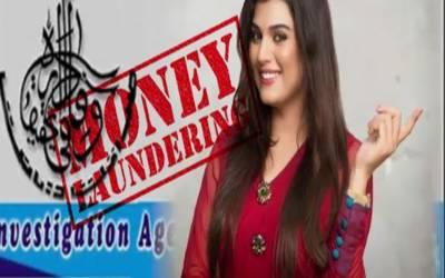 اداکارہ صوفیا مرزا پر منی لانڈرنگ کا الزام، 4 رکنی تحقیقاتی کمیٹی تشکیل