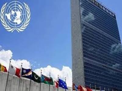 اقوام متحدہ کی آرامکو تنصیبات پر حملے کی مذمت