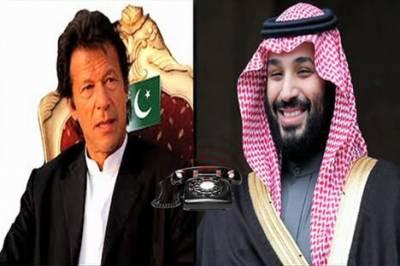 عمران خان کا سعودی ولی عہدسے ٹیلی فونک رابطہ،تیل تنصیبات پر حملوں کی مذمت