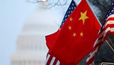 سعودی آئل ریفائنری حملہ: چین کا امریکا اور ایران کو احتیاط سے کام لینے کا مشورہ