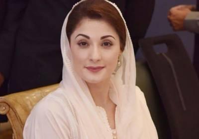 الیکشن کمیشن:مریم نواز پارٹی کا عہدہ رکھنے کی اہل قرار