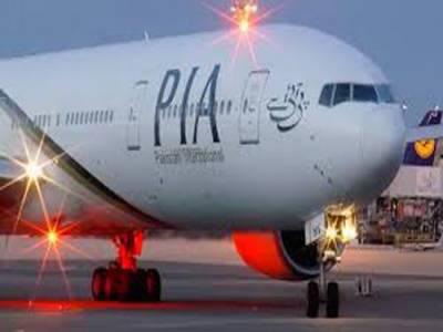 پی آئی اے کے بیڑے میں مزید 14 طیارے شامل کیے جائیں گے: غلام سرور خان