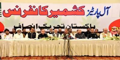 پوری قوم کشمیر کےمسئلےپرمتحدہے:وزیرخارجہ شاہ محمود قریشی