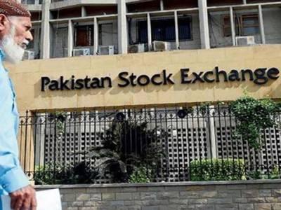 پاکستان اسٹاک ایکس چینج : کاروبار حصص میں اتار چڑھاو کے بعدمندی
