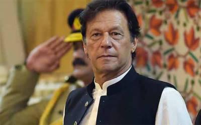 وزیراعظم عمران خان آج طورخم بارڈر کا افتتاح کرینگے