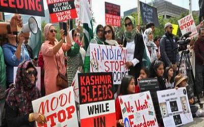 امریکا اور برطانیہ کے بعد کینیڈا میں بھی بھارتی مظالم کے خلاف احتجاج