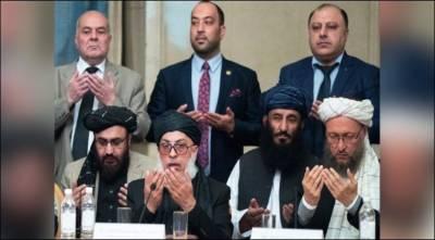 طالبان نے امن مذاکرات پر ٹرمپ کو بڑٰ ی پیشکش کردی