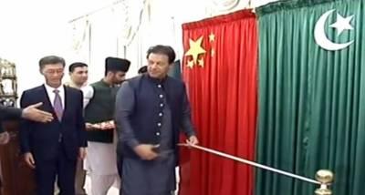 وزیراعظم نے پہلے سے تیار شدہ گھروں کی تعمیر کے منصوبے کاسنگ بنیاد رکھ دیا