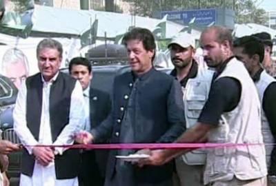 وزیراعظم نے طور خم بارڈر 24 گھنٹے کھلا رکھنے کے منصوبے کا افتتاح کردیا