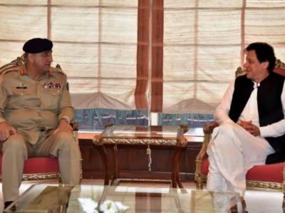 وزیراعظم ،آرمی چیف کا مقبوضہ کشمیر کی صورتحال کے حوالے سے علاقائی سطح پر رونما ہونیوالی تبدیلیوں پر تبادلہ خیال