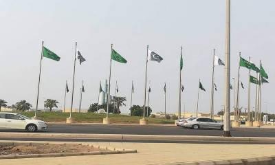پاک سعودی تعلقات اخوت، محبت اور ایمان کے رشتے پر قائم ہیں: سعودی سفارتخانہ