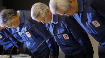 جاپانی جوہری پلانٹ کے تین سابقہ منیجرز غفلت کے سبب ہلاکتوں کے مقدمے میں بری