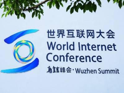 چین میں چھٹی عالمی انٹر نیٹ کانفرنس 20 اکتوبر کوہوگی