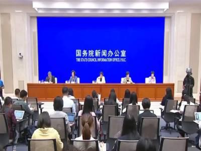 چین نے خواتین کی ترقی بارے وائٹ پیپر جاری کردیا