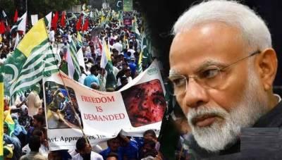 مقبوضہ کشمیر میں مظالم:امریکی عدالت نے بھارتی وزیراعظم کو طلب کرلیا