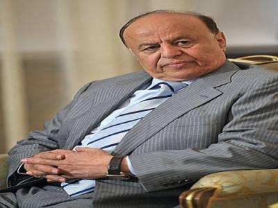 یمنی صدر نے خارجہ امور اور خزانہ کے وزرا، مرکزی بنک کاگورنر تبدیل کر دیئے