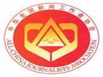 چین: اعلیٰ ترین پریس ایوارڈ کی نامزدگی کا اعلان