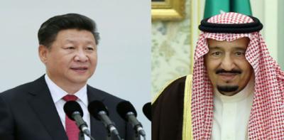 چین سعودی عرب کے ساتھ ہے:چینی صدر