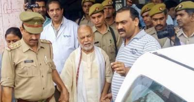 بھارتی حکمراں جماعت بی جے پی کے سابق وزیر ریپ کیس میں گرفتار