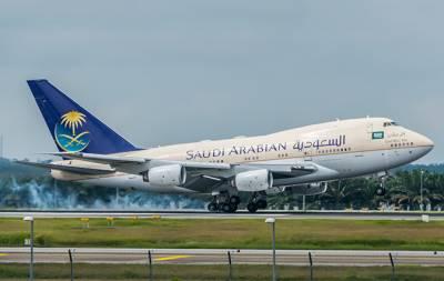 سعودی عرب : قومی دن پر 99 ریال میں فضائی ٹکٹ