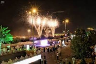 سعودی عرب کے قومی دِن کی پانچ روزہ رنگا رنگ تقریبات کا آغاز ہو گیا