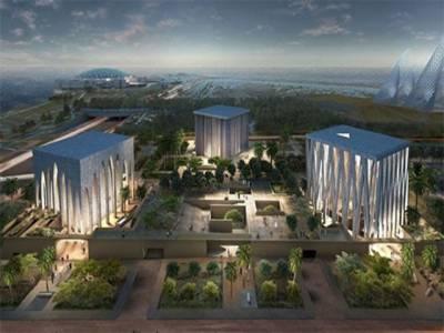 متحدہ عرب امارات میں پہلی یہودی عبادت گاہ کی تعمیر کی تیاریاں ، 2022 میں عبادت گاہ کا افتتاح ہوگا