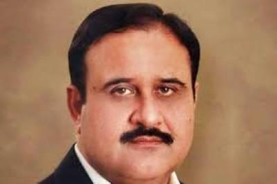 وزیراعلی پنجاب نے چکوال میں یونیورسٹی کے قیام کی منظوری دے دی