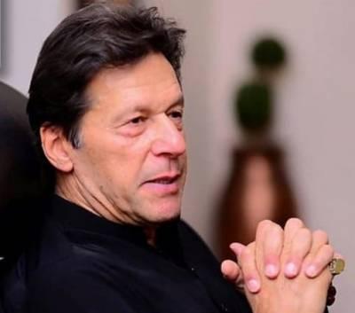 وزیراعظم عمران خان آج بھی امریکا میں مصروف دن گزاریں گے