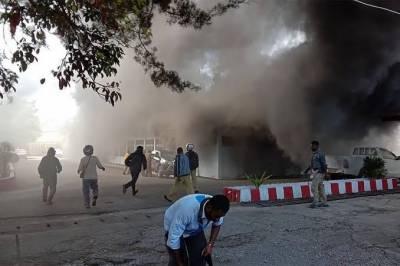 انڈونیشیا کے پاپوا ریجن میں پرتشددفسادات پھوٹ پڑے، 20 افراد جاں بحق