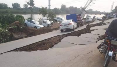 میرپورآزاد کشمیر: زلزلےسےعمارت گرگئی،متعددافرادزخمی