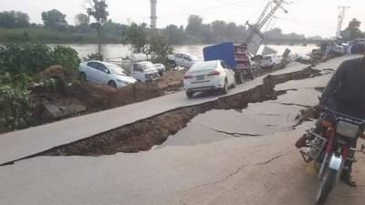 آزاد کشمیر، پنجاب اور خیبرپختونخوا سمیت ملک کے بیشتر علاقوں میں شدید زلزلہ، 18 افراد جاں بحق اور درجنوں زخمی