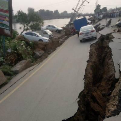 آزاد کشمیرمیں زلزلہ سے جاں بحق افراد کی تعداد31 ہوگئی