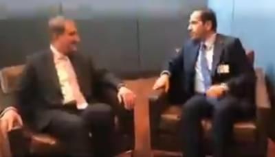 وزیرخارجہ شاہ محمود قریشی کی قطری ہم منصب سے ملاقات,باہمی دلچسپی کے امور پر تبادلہ خیال