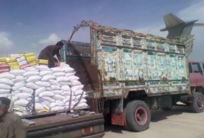 پنجاب حکومت کا زلزلہ متاثرین کیلئے امدادی اشیاء کے ٹرک بھیجنے کا فیصلہ