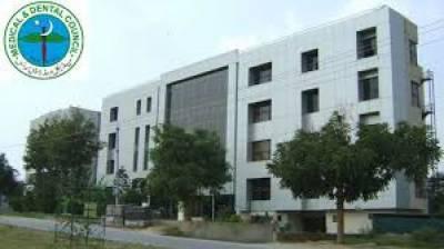 اسلام آباد کے طلبہ پنجاب کے میڈیکل اور ڈینٹل کالجوں میں داخلے کےااہل قرار ، نوٹیفکیشن جاری