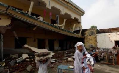 میر پور آزاد کشمیر میں پھر زلزلہ,مکانات گرنے سے30سےزائدافراد زخمی