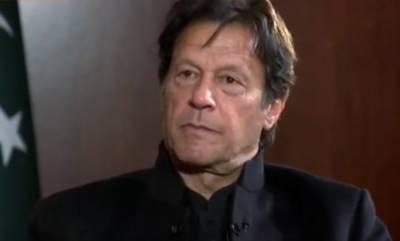 دنیا کومقبوضہ کشمیر میں انسانی حقوق کی صورتحال کی سنگینی کوسمجھنے کی ضرورت ہے:وزیراعظم