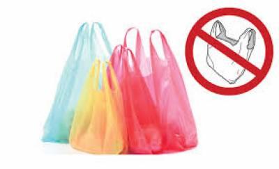کراچی :سندھ بھر میں پلاسٹک بیگز کے استعمال پر پابندی شروع,خلاف ورزی پر سزا ملے گی
