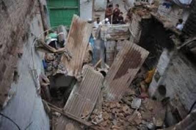 لاہور:مکان کی چھت گرنے سے 2 افراد جاں بحق