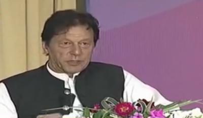 انگریزوں نے ہمارا تعلیمی نظام بڑی محنت سے تباہ کیا:وزیر اعظم
