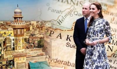 برطانیہ کے شہزادہ ولیم اور اہلیہ کیٹ میڈلٹن 14 اکتوبرسے پاکستان کا4روزہ دورہ کریں گے