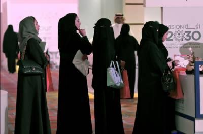 سعودی عرب:وزارت دفاع نے بھی خواتین کیلئے ملازمتوں کے دورازے کھول دیئے