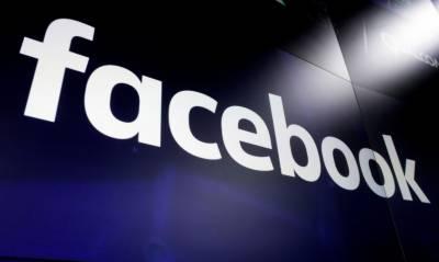 فیس بک خیبرپختونخوا حکومت کے تعاون سے صوبے کے نوجوان تاجروں کو تربیت دے گی