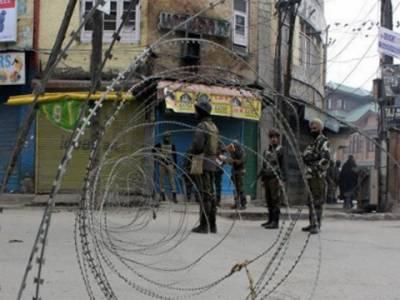 پبلک سیفٹی ایکٹ کے تحت 14سے 16سال کے بچے گرفتار، جیلوں میں بند کر دیا گیا ہے